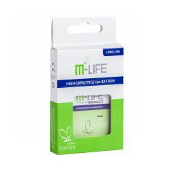 Bateria M-life BL-4U do Nokia E66 206 5530 515 SB