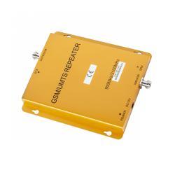 Zestaw antenowy wzmacniający sygnał GSM T1000