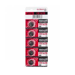 Bateria MAXELL CR1620 5szt./blist., blister