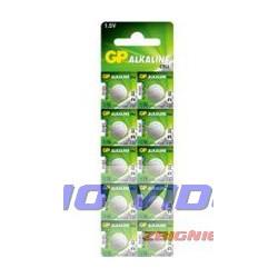 .Bateria alkaliczna AG13.LR44.A76 GP, 1 szt
